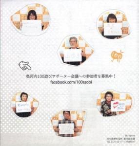 CCF20150329_0001_01