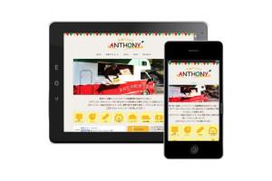 anthony_web